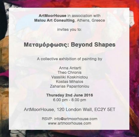 Μεταμόρφωσις: Beyond Shapes An exhibition of painting by Anna Antarti - Theo Chronis - Vasiliki Koskiniotou - Konstantinos  Mihalos - Zacharias Papantoniou : Image 0