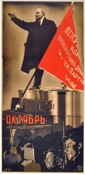 100 Year Anniversary of the 1917 October Revolution in Posters