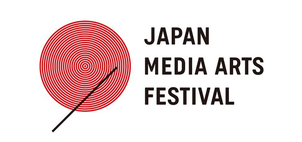 18th Japan Media Arts Festival - Exhibition of Award-winning Works: Image 0