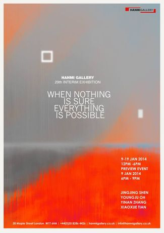 29th Interim Exhibition: When Nothing Is Sure Everything Is Possible: Image 0