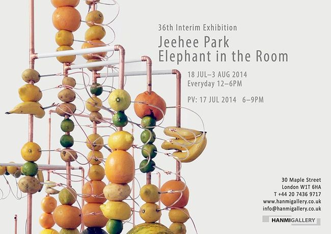 36th Interim Exhibition: Elephant in the Room: Image 0