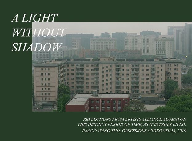 A Light Without Shadow: Image 0