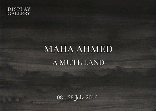 'A Mute Land' by Maha Ahmed: Image 0