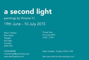 a second light exhibition