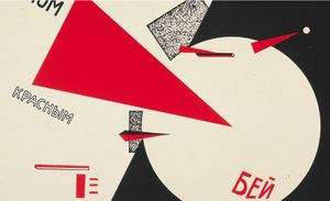 Detail from El Lissitzky Beat the Whites with the Red Wedge! 1919–1920 collection Van Abbemuseum, Eindhoven.