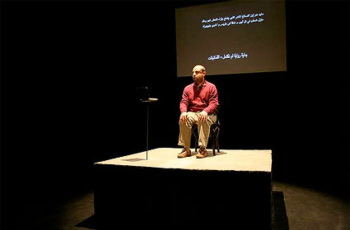 Ahmed El Attar: On The Importance Of Being An Arab: Image 0