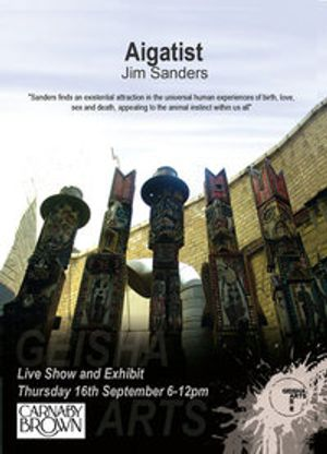 Aigatist - A Retrospective of Painting and Sculpture by Jim Sanders
