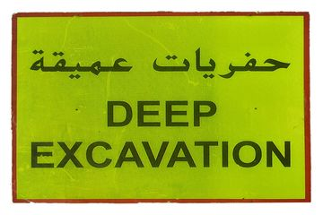 Al Fadhil: Deep Excavation
