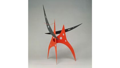 Alexander Calder, Sword Plant, 1947 Sheet metal, wire, and paint 97.8 × 78.7 × 72.4 cm / 38 1/2 × 31 × 28 1/2 in © 2018 Calder Foundation, New York / DACS London