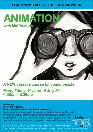 Animation Course for Young People: Image 0
