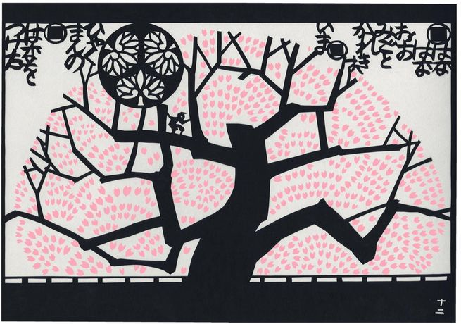 Papercuts-Scene 12 from 'The Tale of Old Man Who Made Trees Blossom'