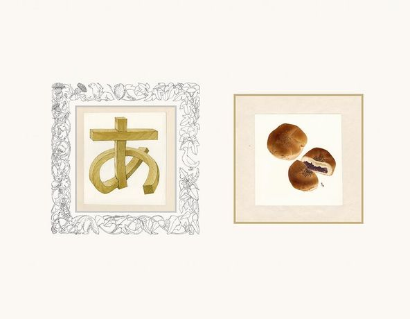 Learning Letters-'A' for Anpan (Red bean bun) from 'The A-I-U-E-O Book'