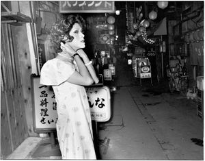 Seiji Kurata, Even though there's no sign of any customers.... near Ikebukuro, Hikarimachi Ohashi, 1975.  From the series Flash Up, 1975 -1979. © 2018 Seiji Kurata.