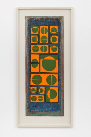 Anwar Jalal Shemza, 'Composition in Orange and Green on Brown', 1962