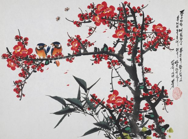 Art Above Adversity, North Korean Paintings: Image 0
