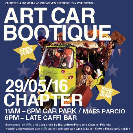 ART CAR BOOTIQUE: Image 0