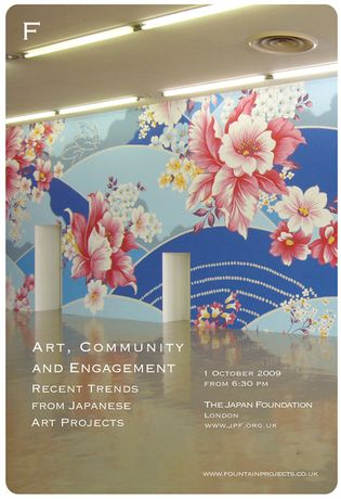 Art, Community and Engagement: Recent Trends from Japanese Art Projects: Image 0