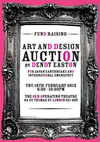 Art & Design Auction in aid of the Japanese Earthquake and International Emergency conducted by renowned auctioneer Dendy Easton.: Image 0