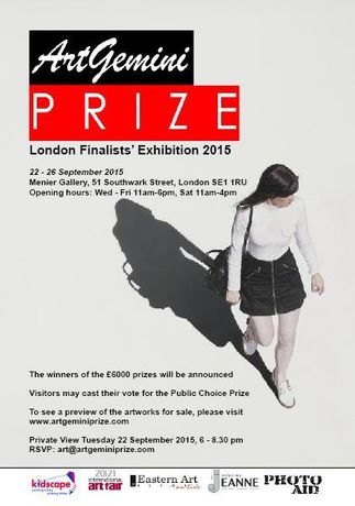 ArtGeminiPrize 2015 Finalists' Exhibition