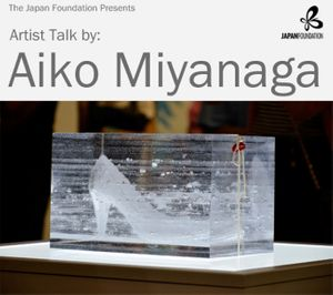 Artist Talk by Aiko Miyanaga (with Mark Rappolt)