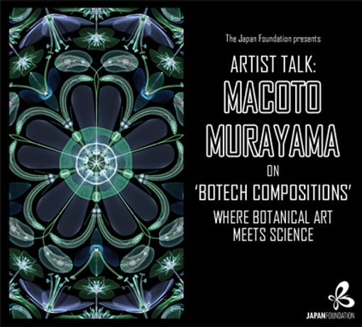 Artist talk: Macoto Murayama on 'Botech Compositions': Image 0