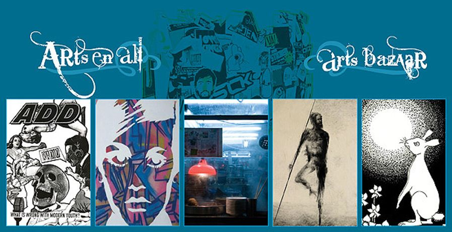 Arts en' all… Unique Arts Bazaar, featuring an eclectic range of independent artists: Image 0