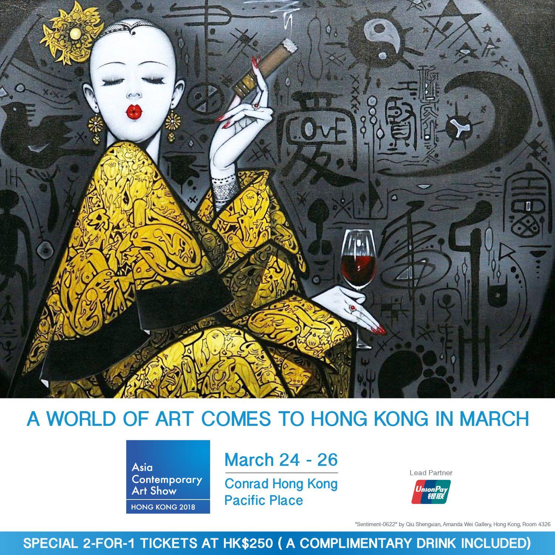 Hong Kong Art: Asia Contemporary Art Show (Spring Edition 2018