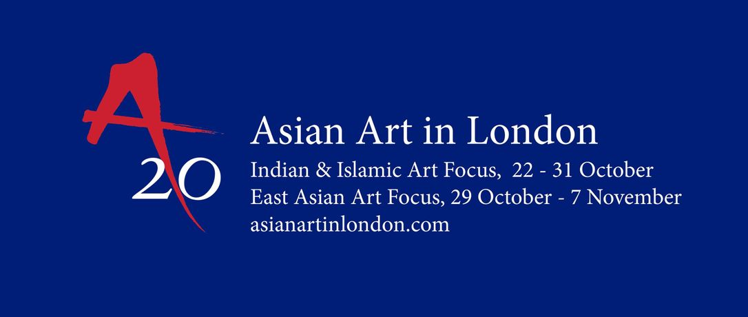 Asian Art in London 2020: Image 0
