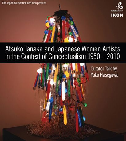 Atsuko Tanaka and Japanese Women Artists in the Context of Conceptualism 1950 - 2010: Curator Talk by Yuko Hasegawa: Image 0