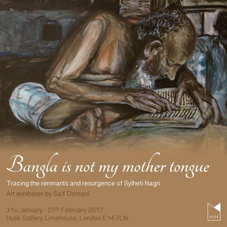 'Bangla is not my mother tongue' by Saif Osmani