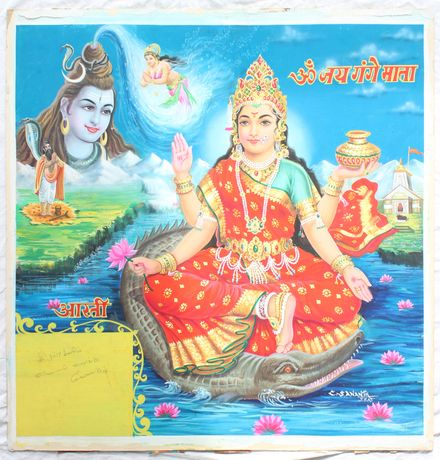 C.S. Ananth & J. Raj- Jay Gange Mata (Hail Mother Ganges)