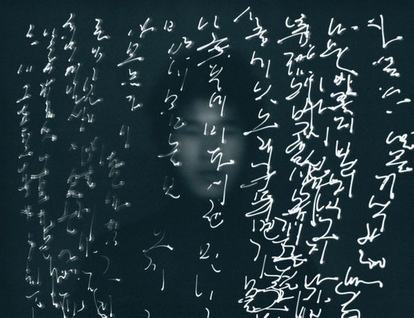 Beyond Line: The Art of Korean Writing: Image 0