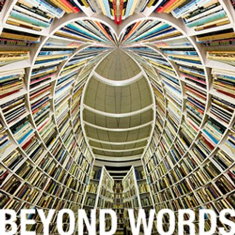 BEYOND WORDS: The Gay Photographers Network & Foyles 2013 Photography Exhibitions: Image 0