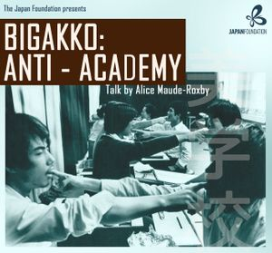 Bigakko: Anti-Academy - Talk by Alice Maude-Roxby