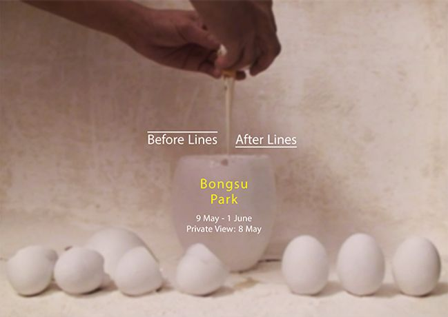 Bongsu Park: Before Lines, After Lines: Image 0