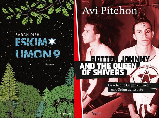 Book Reading with Avi Pitchon and Sarah Diehl: Image 0