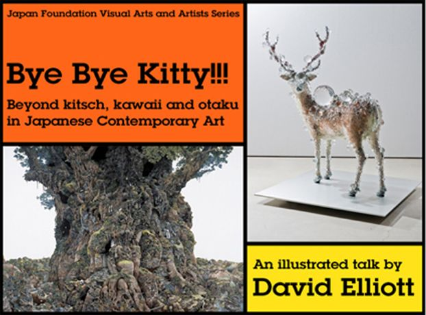 Bye Bye Kitty!!! - Beyond kitsch, kawaii and otaku in Japanese Contemporary Art: An illustrated talk by David Elliott: Image 0