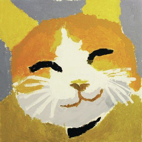 'Happy Cat' by Obi Oguguo