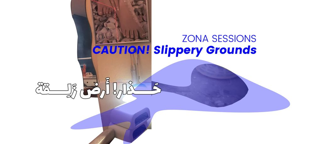 Caution! Slippery Grounds: Image 0