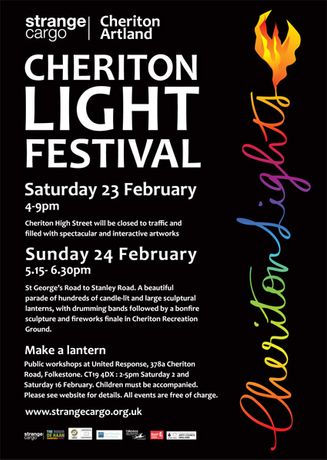 Cheriton Lights: Image 0
