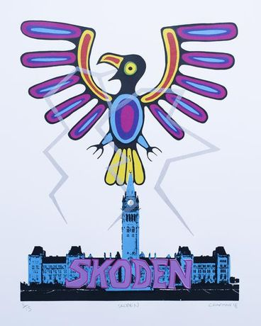 Skoden 1, screenprint on paper