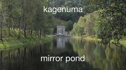 Image: Mirror Pond. Alec Finlay, photograph by Alistair Peebles, 2011