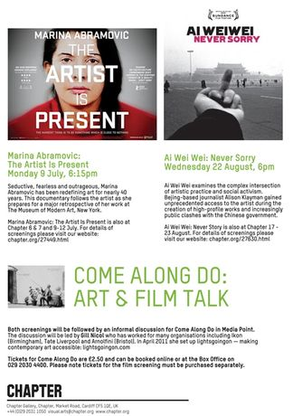 Come Along Do: Marina Abramovic, The Artist Is Present: Image 0