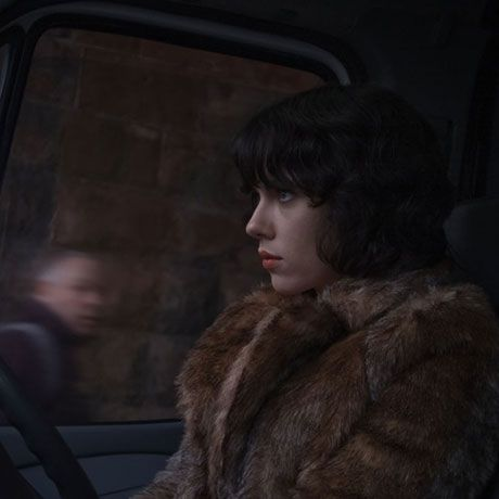 Come Along Do: Under the Skin: Image 0