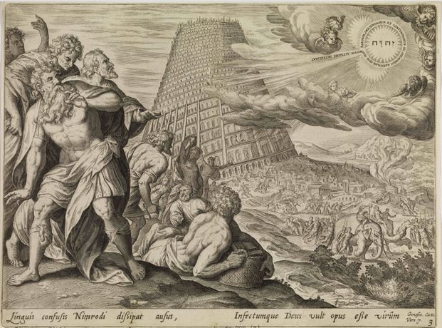 Maarten de Vos, after Jan Snellinck, Confusion of Tongues (the Tower of Babel being struck down), 1674, engraving, 23.1 x 31.1 cm. The Courtauld Gallery. © The Samuel Courtauld Trust, The Courtauld Gallery, London.