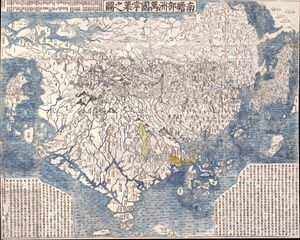 Connoisseurship: Maps of Early Modern Japan