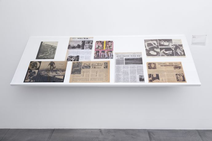 Kim Ku Lim, Archival Materials, 1960-90. Courtesy of the artist. Photo: Christa Holka