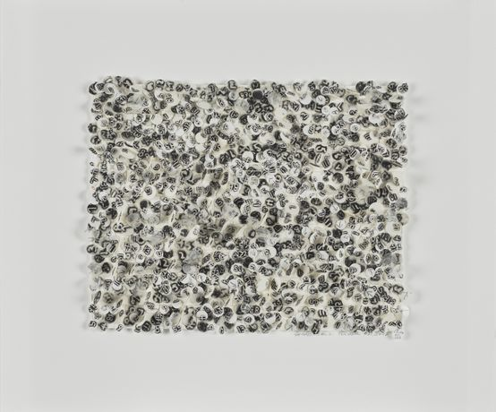 : Howardena Pindell, b. 1943, Philadelphia, Pennsylvania, lives and works in New York, New York, Untitled #21, 2003, Mixed media, 7 x 9 ½ x ½ inches, Collection of Jacqueline Bradley and Clarence Otis