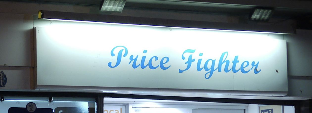 RIP Price fighter