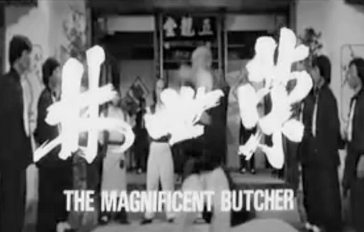 DAVID BARBARINO - THE MAGNIFICENT BUTCHER: Image 0